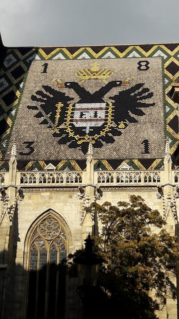 Cathédrale Saint Etienne L'emblème de l'Empire d'Autriche Hongrie