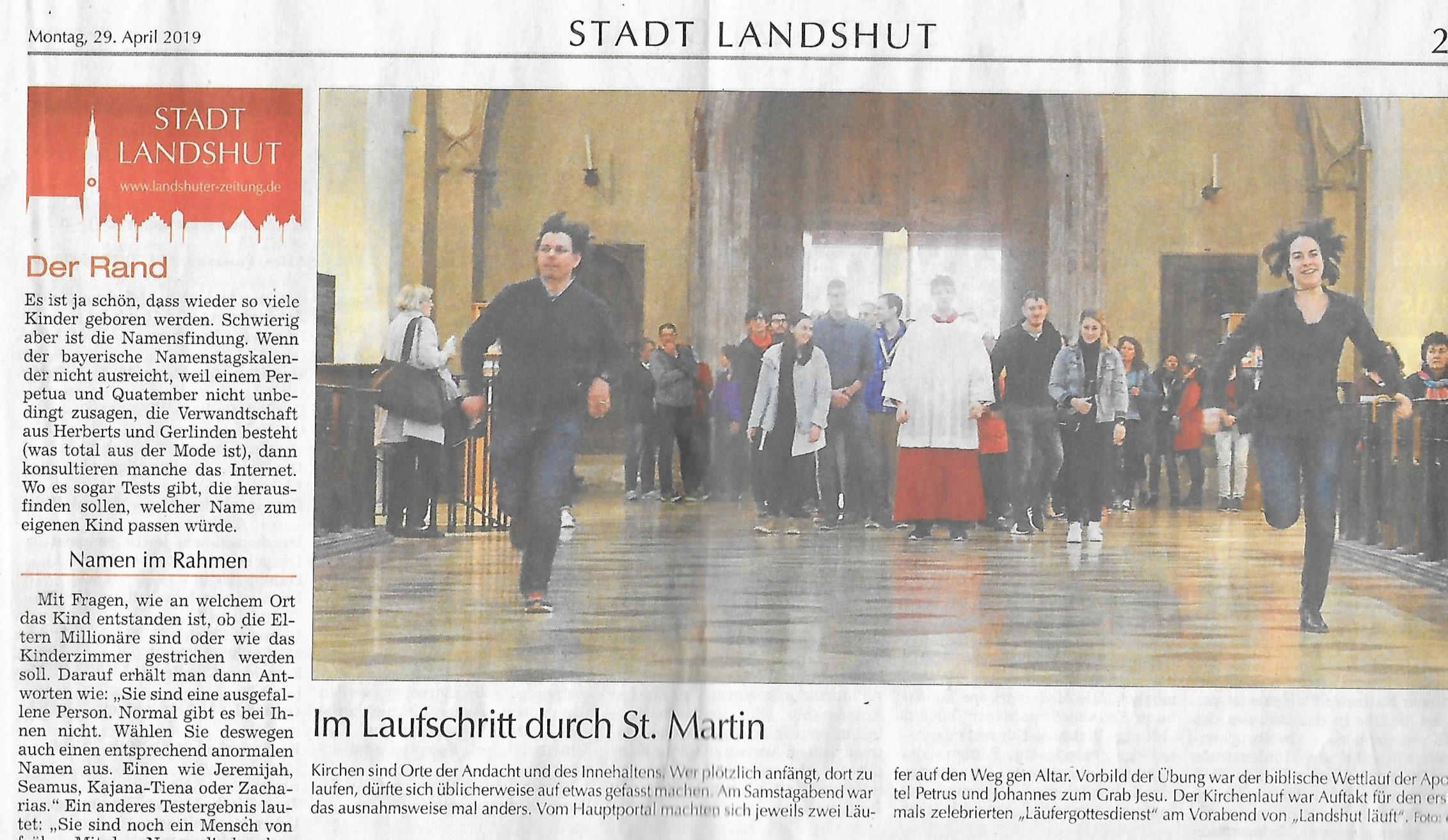 Course dans l'église Sankt Martin