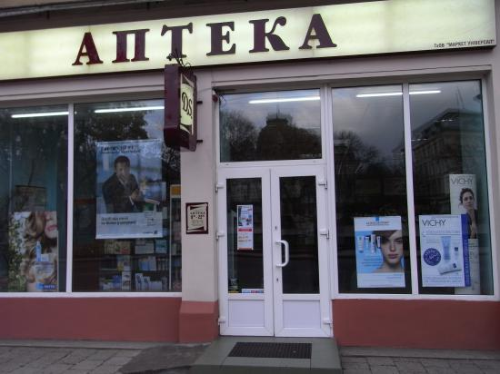 Une pharmacie à Lviv.